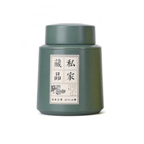 Stor teboks med kinesisk skrift (flere farger)